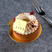 Load image into Gallery viewer, Yuzu Tart