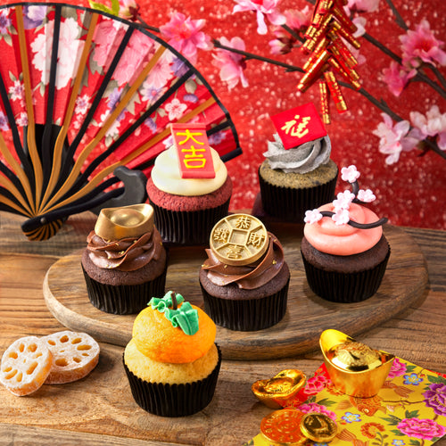 Chinese new year cupcakes 6pcs set