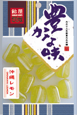 Okinawa Lemon Candy