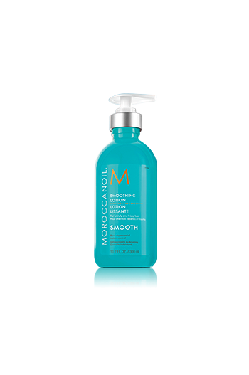 Moroccanoil Smoothing Lotion