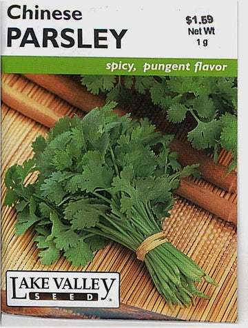 Chinese Parsley