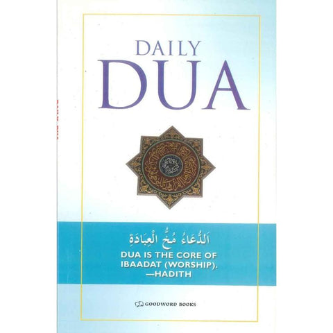 Prayer & Dua
