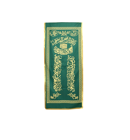 Other Islamic Accessories