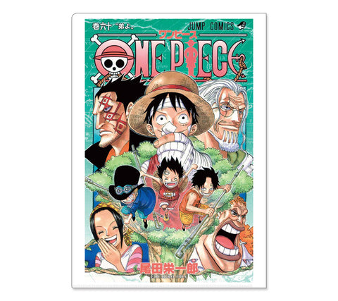 JUMP EXCLUSIVE ONE PIECE JC CLEAR FILE [No. 60]