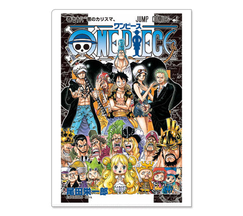 JUMP EXCLUSIVE ONE PIECE JC CLEAR FILE [No. 78]