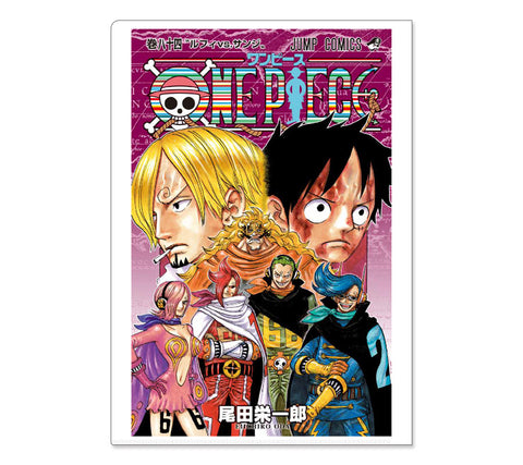 [JUMP EXCLUSIF] ONE PIECE JC CLEAR FILE [No. 84]