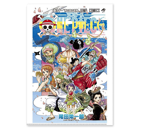 JUMP EXCLUSIVE ONE PIECE JC CLEAR FILE [No. 91]