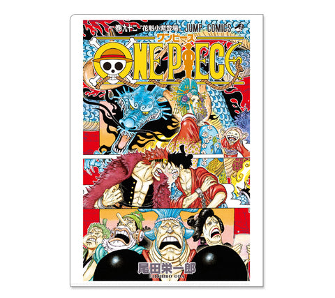 JUMP EXCLUSIVE ONE PIECE JC CLEAR FILE [No. 92]