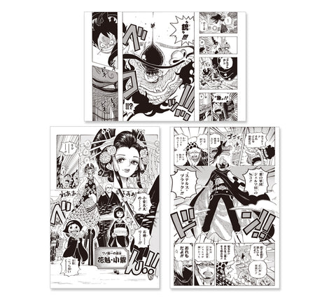 "ONE PIECE BEST SCENE SELECTION POST CARD ""WA NO KUNI 3"" (3 pcs)"