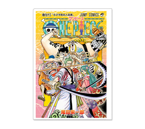 [JUMP EXCLUSIF] ONE PIECE JC CLEAR FILE [No. 93]