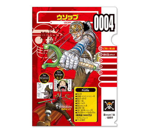 [JUMP EXCLUSIF] ONE PIECE VIVRE CARD (CLEAR FILE) -USOPP-