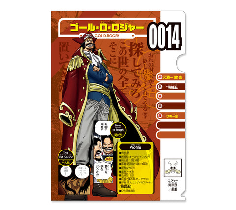 [JUMP EXCLUSIF] ONE PIECE VIVRE CARD (CLEAR FILE) -GOL.D.ROGER-