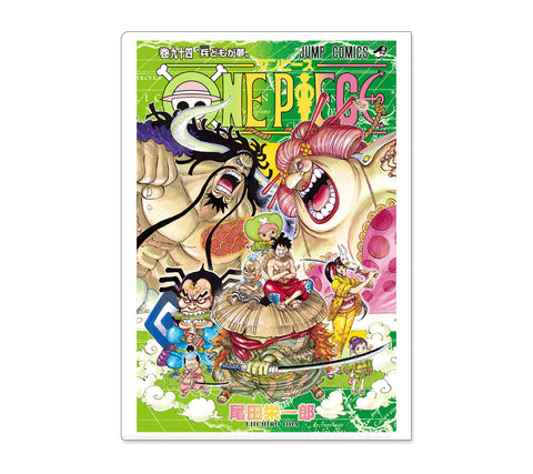 [JUMP EXCLUSIF] ONE PIECE JC CLEAR FILE [No. 94]