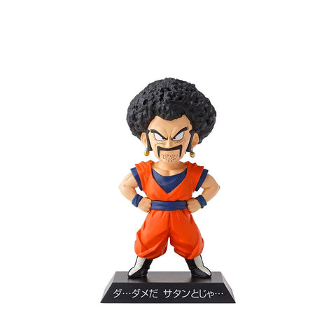 DRAGON BALL SUPER Figure Ichiban-kuji Warriors protect the earth [F] DRAGON ARCHIVE [GOTAN]