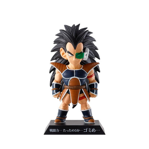 DRAGON BALL SUPER Figure Ichiban-kuji Warriors protect the earth [F] DRAGON ARCHIVE [RADITZ]