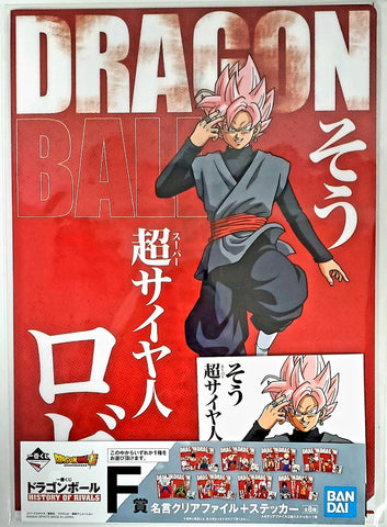 DRAGON BALL SUPER Ichiban-kuji HISTORY OF RIVALS (F.) CLEAR FILE + STICKER -ROSE/JIREN-