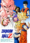DRAGON BALL Z Shitajiki 783975-31