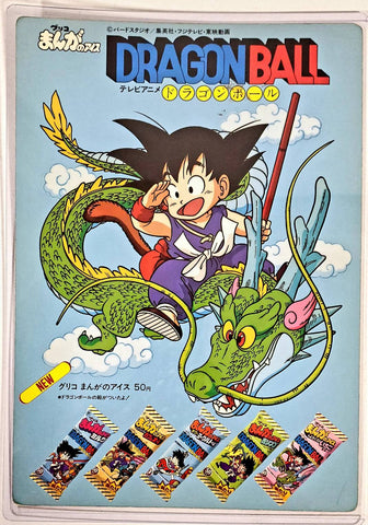 DRAGON BALL Special-Shitajiki