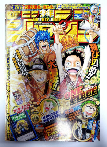 [BOOK] WEEKLY SHONEN JUMP 35-36/2011 ONE PIECE NARUTO TORIKO