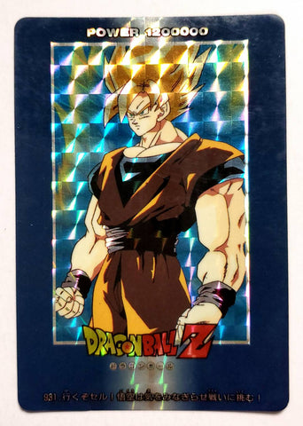 DRAGON BALL PP CARD 931