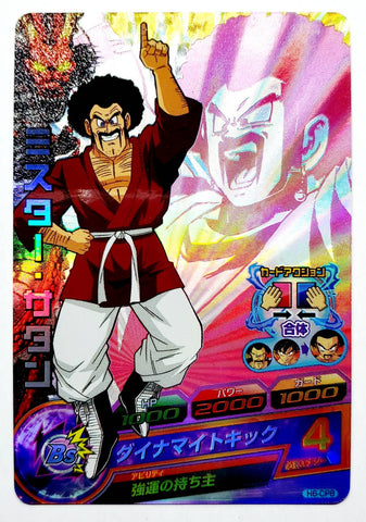 DRAGON BALL HEROES H6-CP8