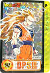 DRAGON BALL CARDDASS 154