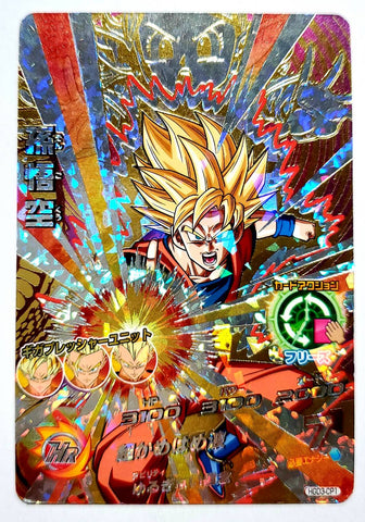 DRAGON BALL HEROES HGD3-CP1