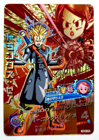 DRAGON BALL HEROES HGD5-CP6