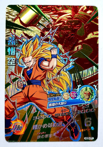 DRAGON BALL HEROES HGD5-CP1