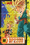 DRAGON BALL Z CARDDASS 167