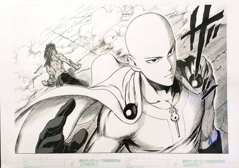 [PLANCHE] ONE PUNCH MAN