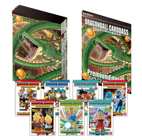 DRAGON BALL CARDDASS PREMIUM EDITION - DX SET -