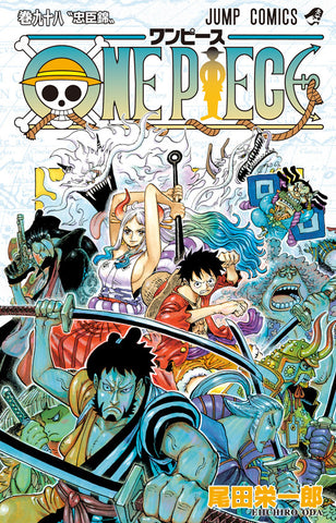 [BOOK] ONE PIECE 98