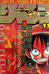 [BOOK] WEEKLY SHONEN JUMP 17/1998 [ONE PIECE]