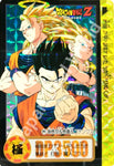 DRAGON BALL Z CARDDASS 211