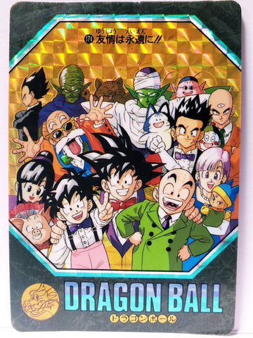 DRAGON BALL VISUAL ADVENTURE 174**