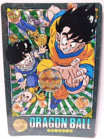DRAGON BALL VISUAL ADVENTURE 130**