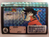 DRAGON BALL CARDDASS 001**