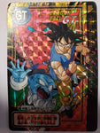 DRAGON BALL CARDDASS 004**