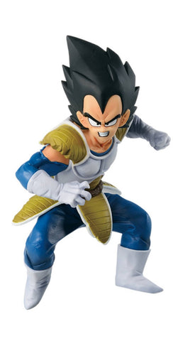 DRAGON BALL Figure BWFC -(A.) VEGETA-