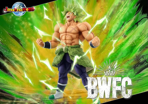 DRAGON BALL Figure BWFC BROLY SPECIAL 2