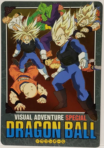 DRAGON BALL VISUAL ADVENTURE SP41