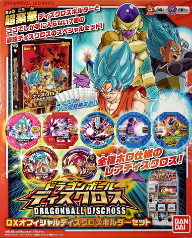 "DRAGON BALL SUPER ""DRAGON BALL DISCROSS DX OFFICIAL DISCROSS HOLDER SET"""