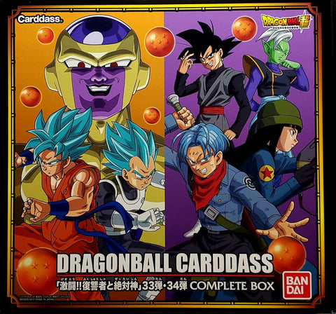 "DRAGON BALL SUPER ""DRAGON BALL CARDDASS Part 33. Part 34 COMPLETE BOX"""