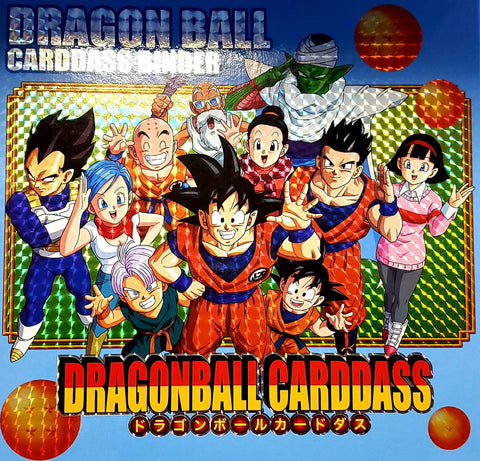 "DRAGON BALL SUPER ""DRAGON BALL CARDDASS BINDER"""