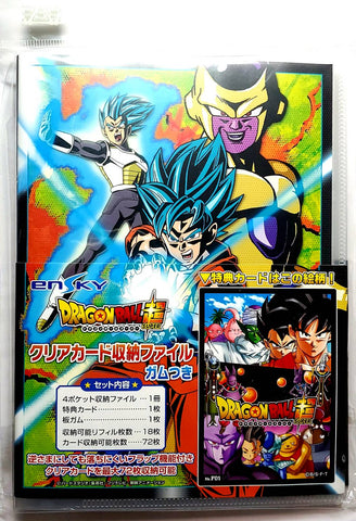 DRAGON BALL SUPER CLEAR CARD COLLECTION FILE SET