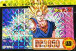 DRAGON BALL Z CARDDASS 281