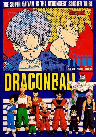 DRAGON BALL GAME NOTE BOOK