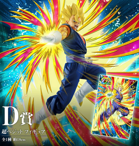 DRAGON BALL Z DOKKAN BATTLE Ichiban-kuji Figure AWAKENING WARRIORS VEGETTO SSJ