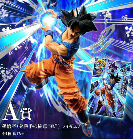 DRAGON BALL Z DOKKAN BATTLE Ichiban-kuji Figure AWAKENING WARRIORS GOKU ULTA INSTINCT NON MAITRISE